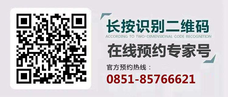 陈葵博士工作站!携手前行·抗击癫痫  暨专家博士团亲诊第26期大型公益活动